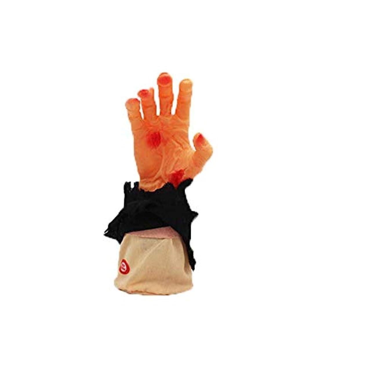セラー天窓することになっているハロウィーンのきちんとしたおもちゃ、幽霊の血の装飾的な小道具は怖い