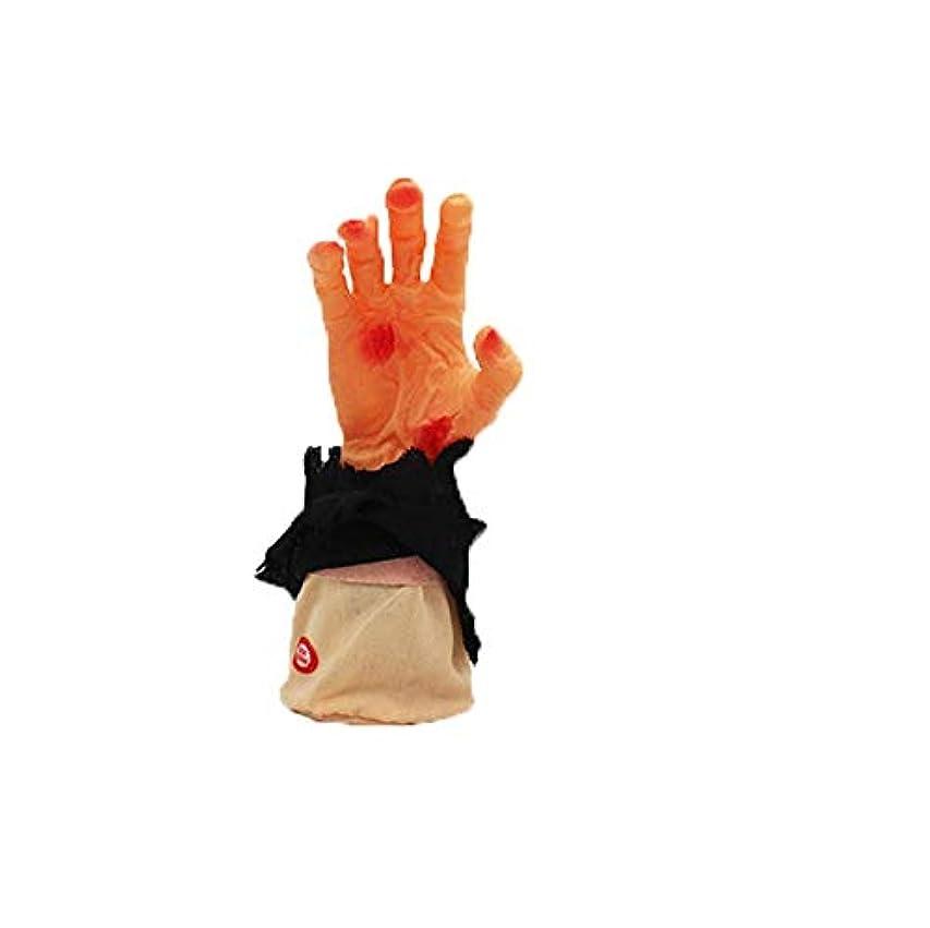 肺マイクロ交差点ハロウィーンのきちんとしたおもちゃ、幽霊の血の装飾的な小道具は怖い