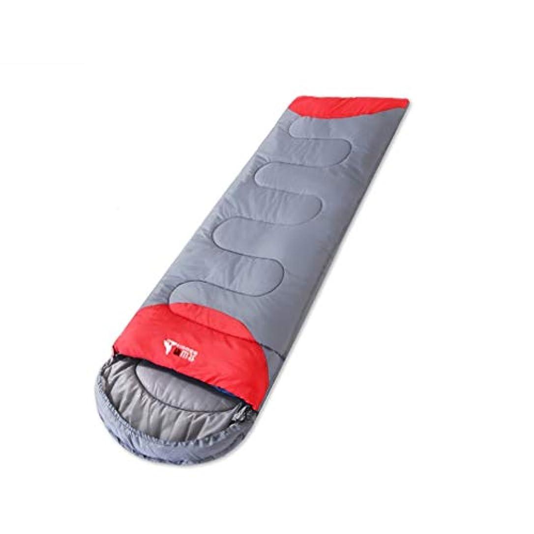 実験コンチネンタルインゲンバックパックのハイキングに適した屋外の大人の寝袋旅行寝袋厚い暖かいポータブルキャンプ - 圧縮バッグ-1.3 kgを含む (サイズ さいず : A)