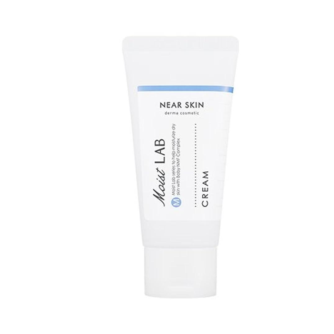 スノーケルファン減少MISSHA NEAR SKIN Derma Cosmetic Moist LAB (Cream) / ミシャ ニアスキン ダーマコスメティックモイストラボ クリーム 75ml [並行輸入品]