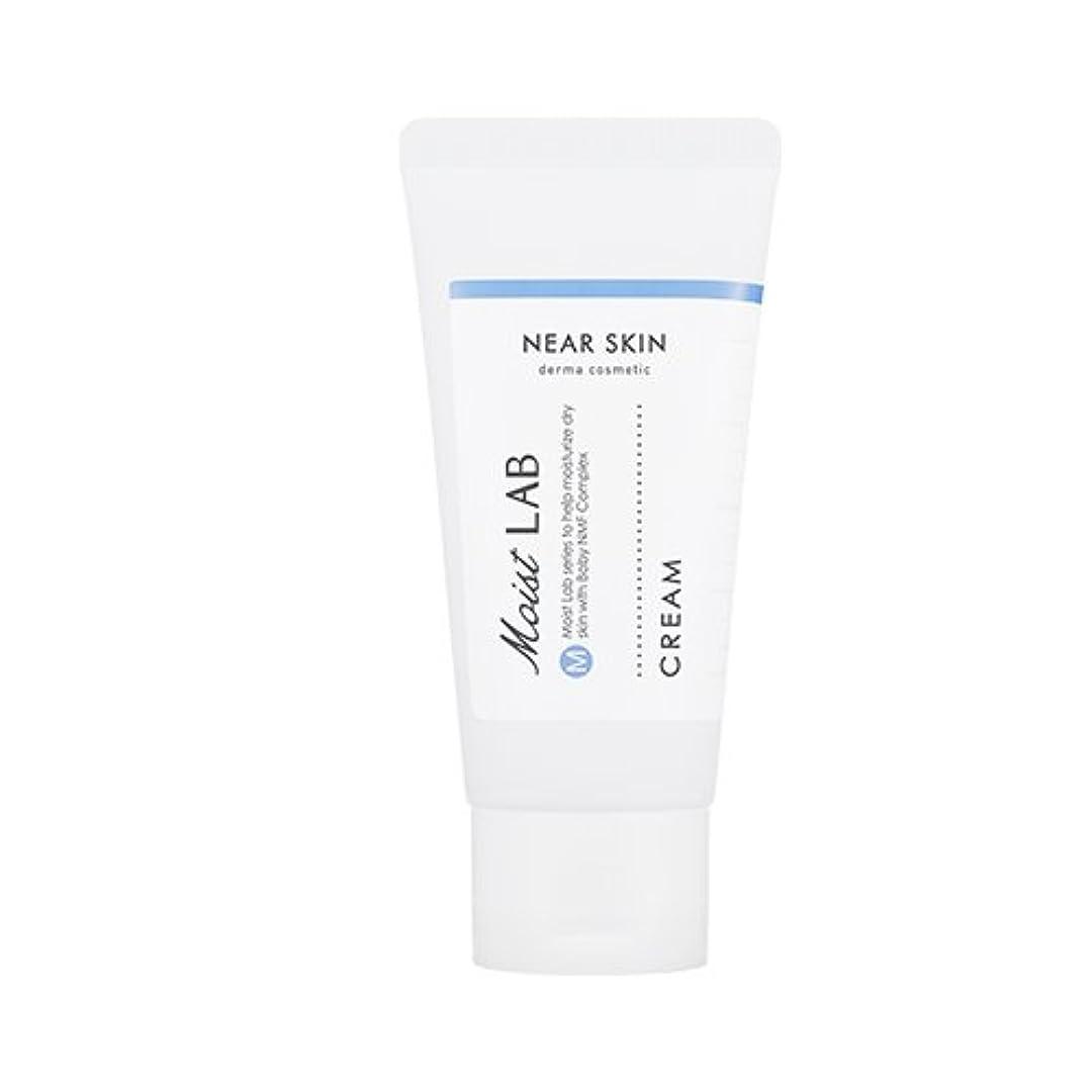 四回遊びます不安定MISSHA NEAR SKIN Derma Cosmetic Moist LAB (Cream) / ミシャ ニアスキン ダーマコスメティックモイストラボ クリーム 75ml [並行輸入品]
