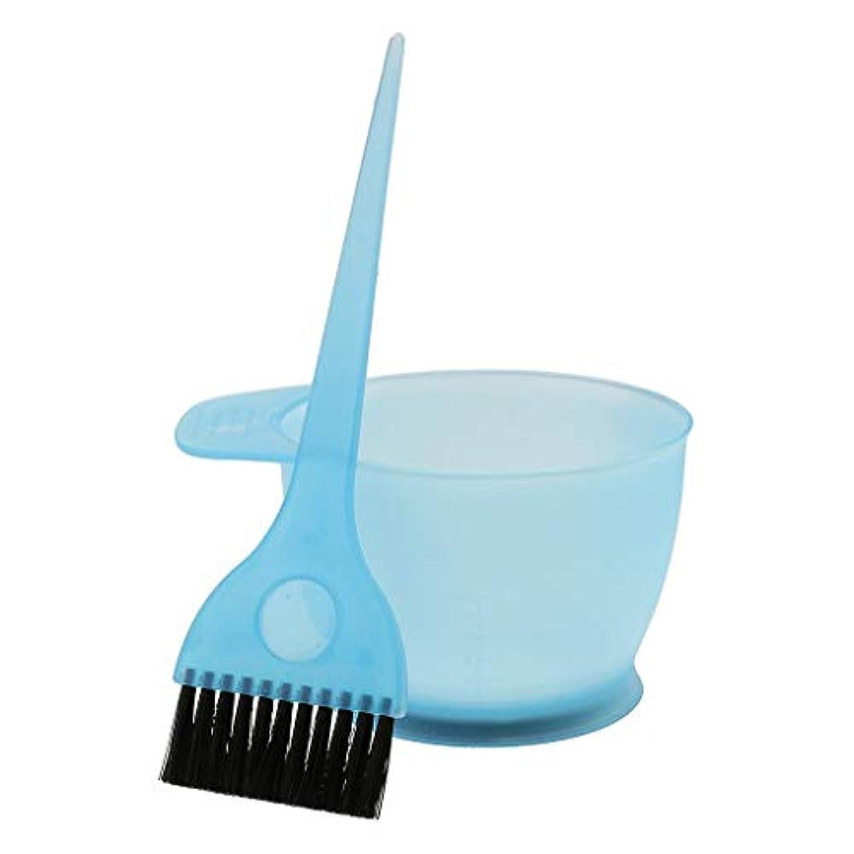 ペダルペフアレイ髪の色合い染料着色ツールのためのサロン髪色染料ボウル櫛ブラシセットスーツ (ブルー)