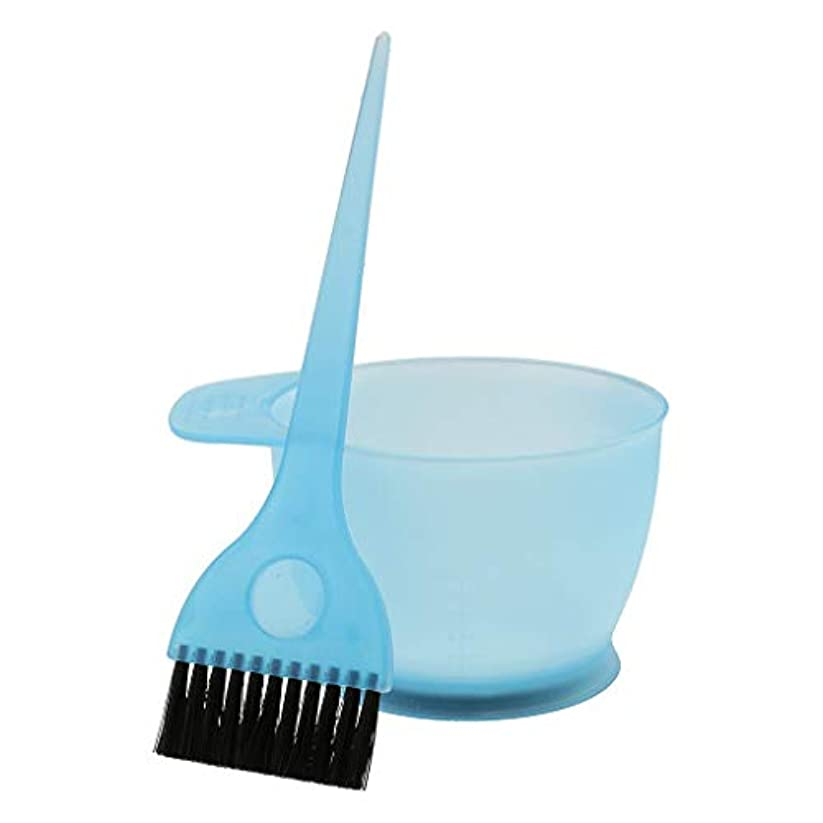 コック伝統的治す髪の色合い染料着色ツールのためのサロン髪色染料ボウル櫛ブラシセットスーツ (ブルー)