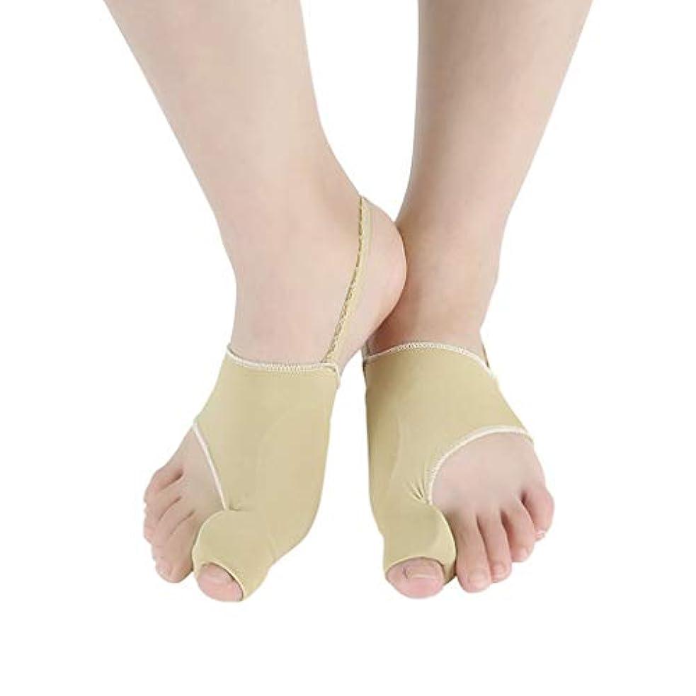 装具へのHallux、内反ビッグフットボーン補正ベルト、毎日の保護足のつま先、腱膜炎の治療に適し、極限,Flesh,L