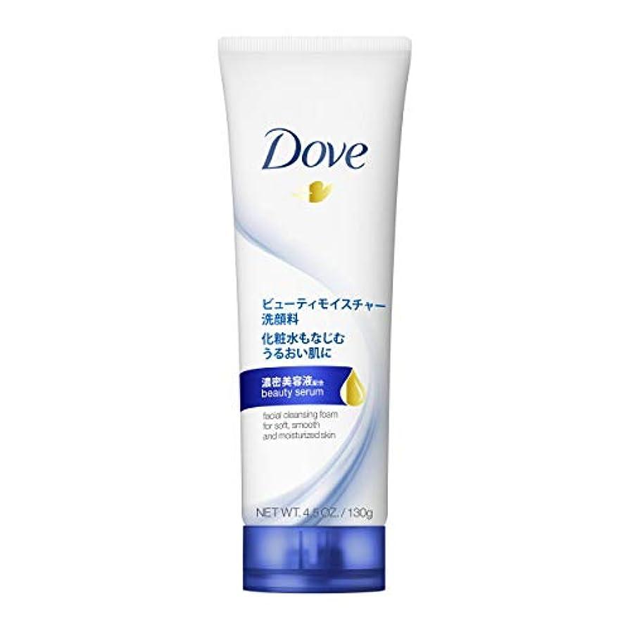 ダウ゛ ビューティモイスチャー洗顔料 130g
