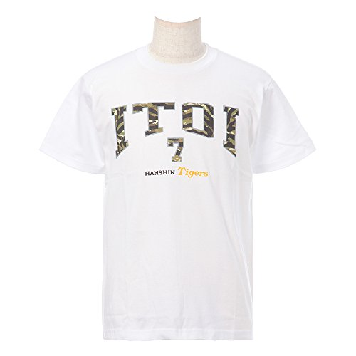 ミズノ カモフラプレTシャツ (ホワイト) [7)糸井] 阪神タイガース 12JRTT1187O ホワイト O