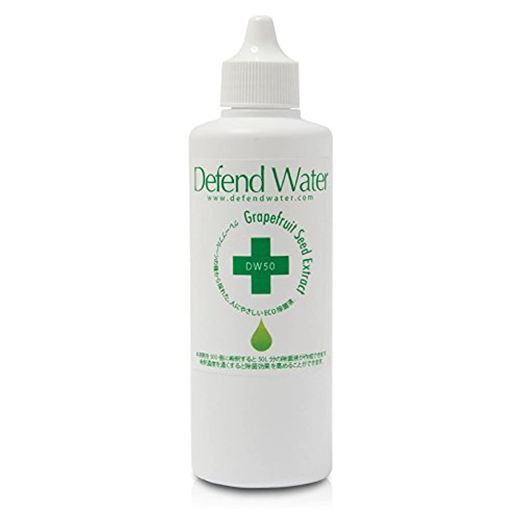 変更可能債務眠っているアロマオイルと一緒に使う空間除菌液、天然エコ除菌液「ディフェンドウォーター」DW50
