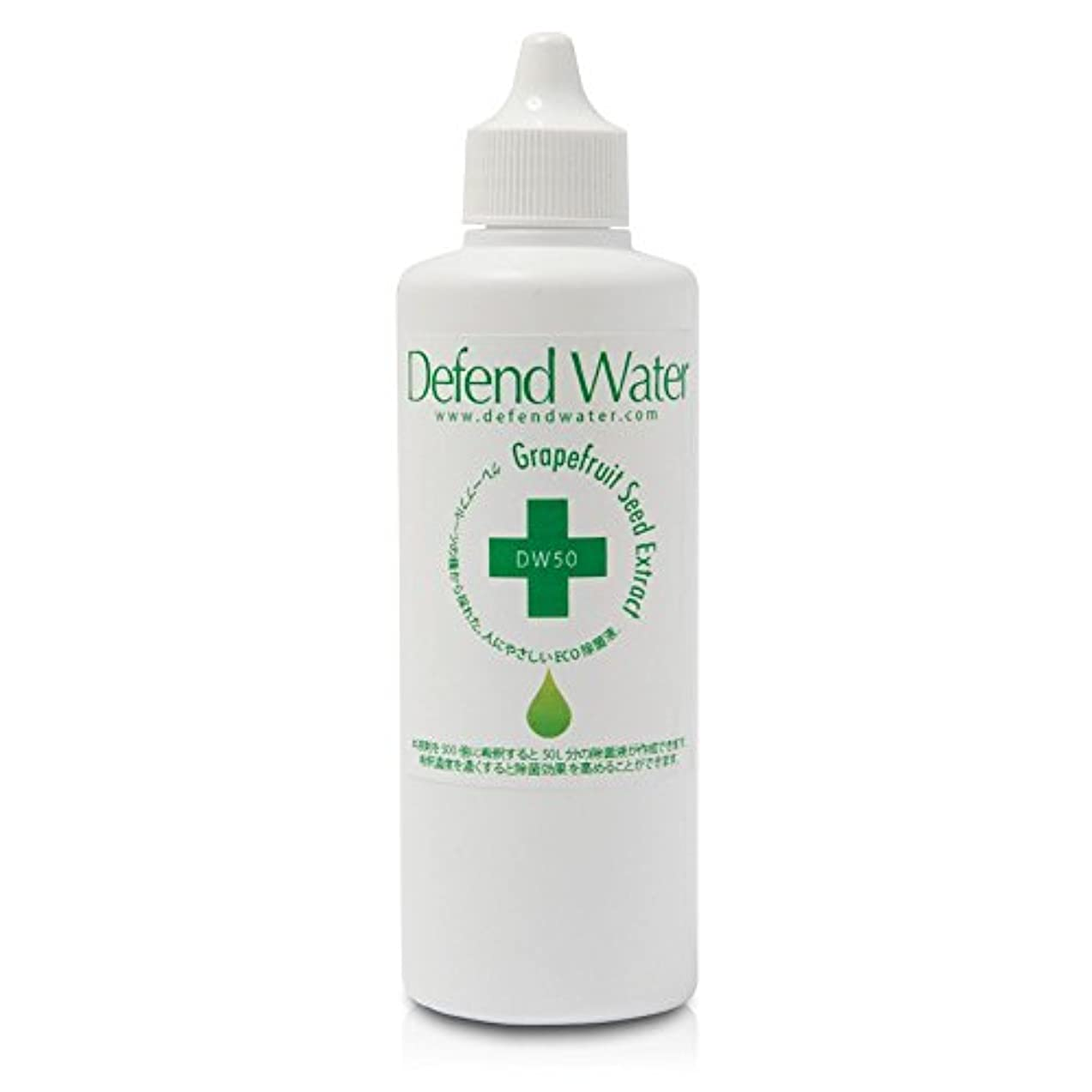 ポンペイ浸透する国アロマオイルと一緒に使う空間除菌液、天然エコ除菌液「ディフェンドウォーター」DW50