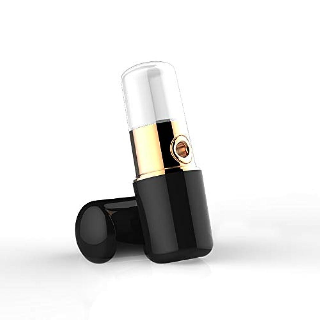集団急いでの間でZXF 新しいクリエイティブ口紅形状水分補給器具ナノハンドヘルドスプレーポータブル加湿器フェイシャルモイスチャライジングスプレー充電美容器具abs素材2ブラックモデルホワイト 滑らかである (色 : Black)