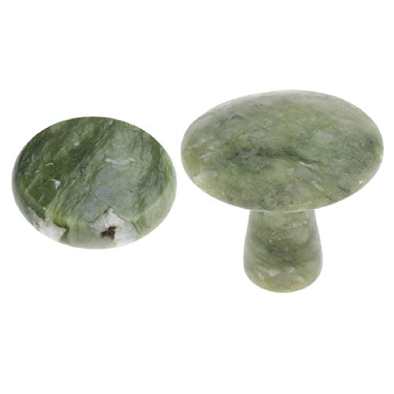 非常に怒っていますおじさん私たちのもの2個セット マッサージ用 ホットストーン 天然石 自然石 ツボ押しグッズ
