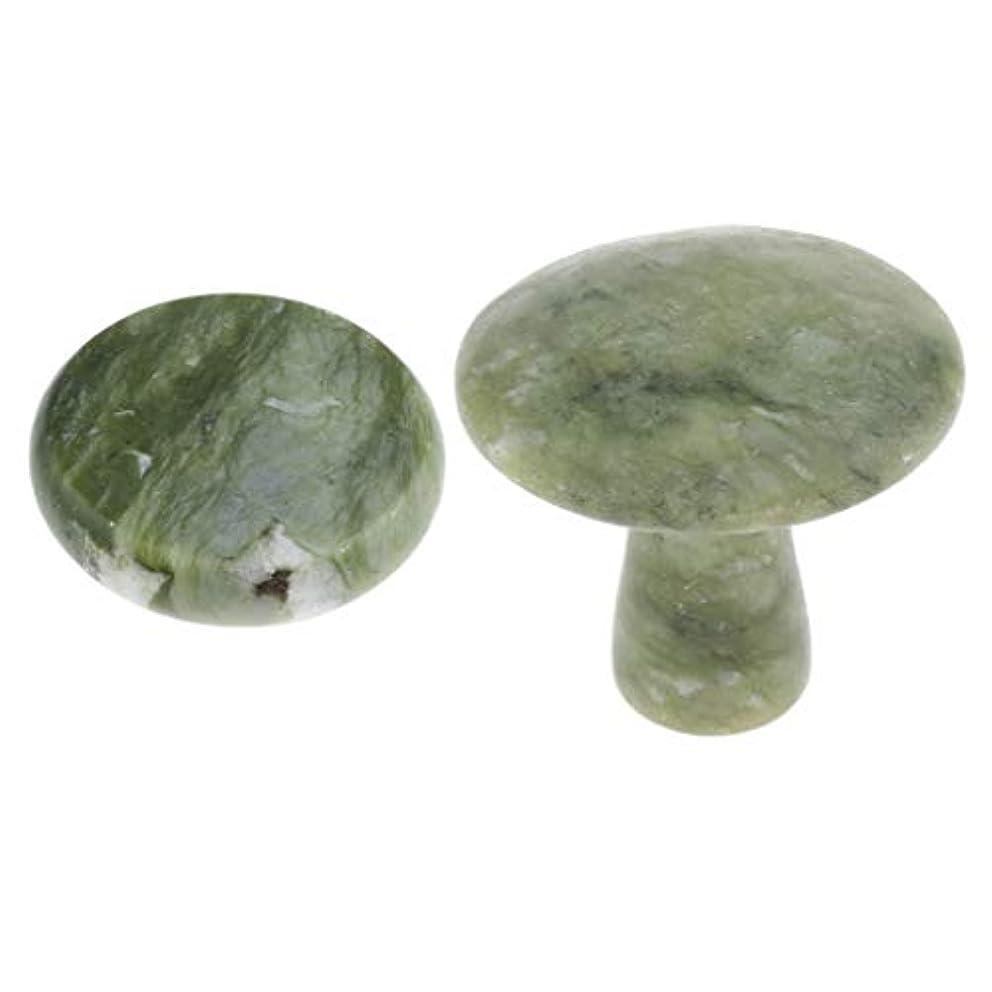 菊定義する減る2個セット マッサージ用 ホットストーン 天然石 自然石 ツボ押しグッズ