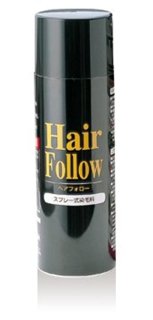 言うまでもなくしてはいけませんミントNEW ヘアフォロー スプレー ブラック スプレー式染毛料 自然に薄毛をボリュームアップ!薄毛隠し かつら (1本)