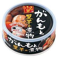 ホテイ ふる里 がんもと里芋の煮物 70g×24缶 1ケース...