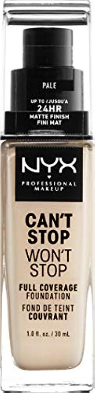 ベースフィット有毒なNYX(ニックス) キャントストップ ウォントストップ フルカバレッジ ファンデーション 01 カラー ペール