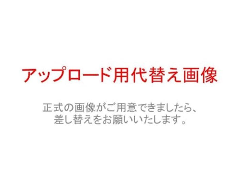 プーノ若さ経営者ミヨシ石鹸 無添加せっけん 泡のハンドソープ 詰替