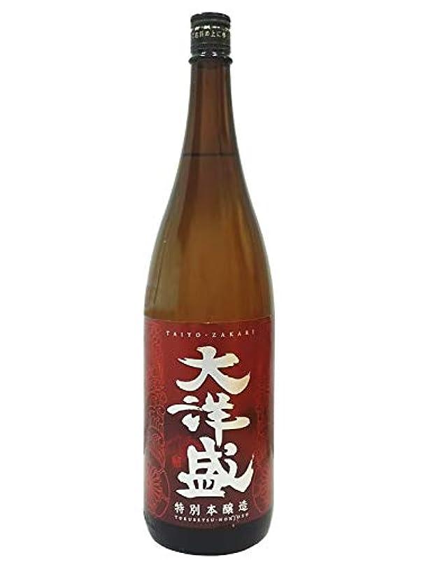 ミルクプレゼンター検査官日本酒 大洋盛 特別本醸造 1.8L 1本 新潟県 大洋酒造