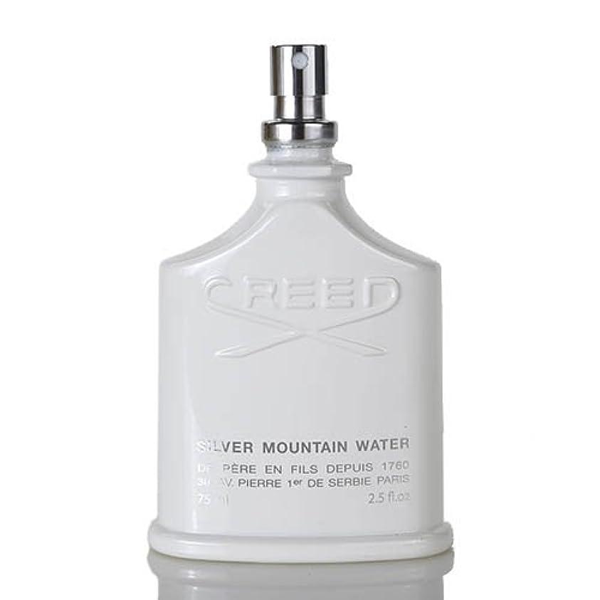 嵐のナラーバー下にCreed Silver Mountain Water (クリード シルバー マウンテン オウーター) 2.5 oz (75ml) EDT Spray (テスター/箱なし?キャップなし) for Men