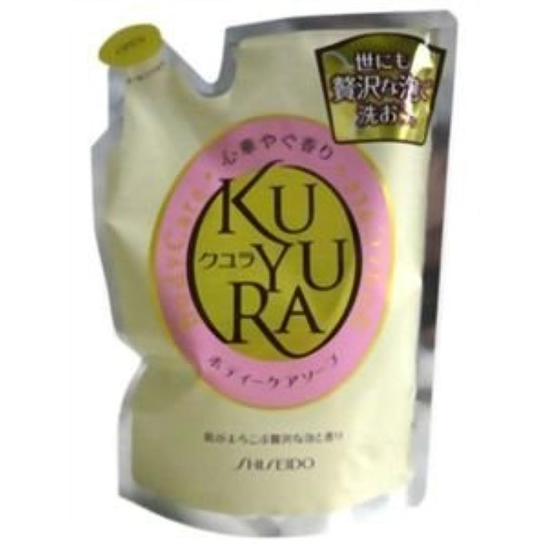 肌寒い台風時間クユラ ボディケアソープ 心華やぐ香り つめかえ用400ml 4セット