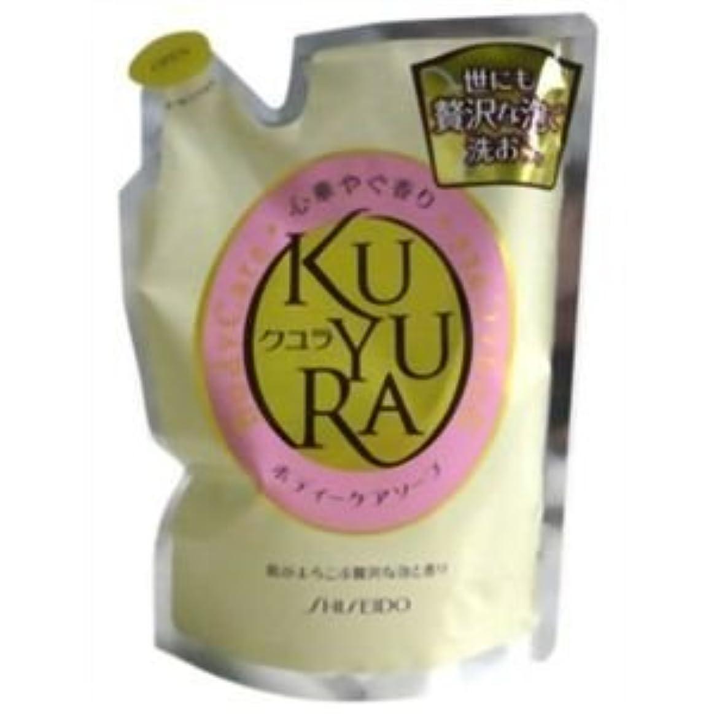 コントロールインド共同選択クユラ ボディケアソープ 心華やぐ香り つめかえ用400ml 4セット