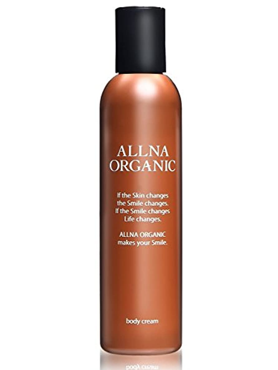 表面的な満州略語オルナ オーガニック ボディクリーム 顔 かかと 全身 乾燥肌 保湿「 合成着色料 合成香料 無添加 」200g