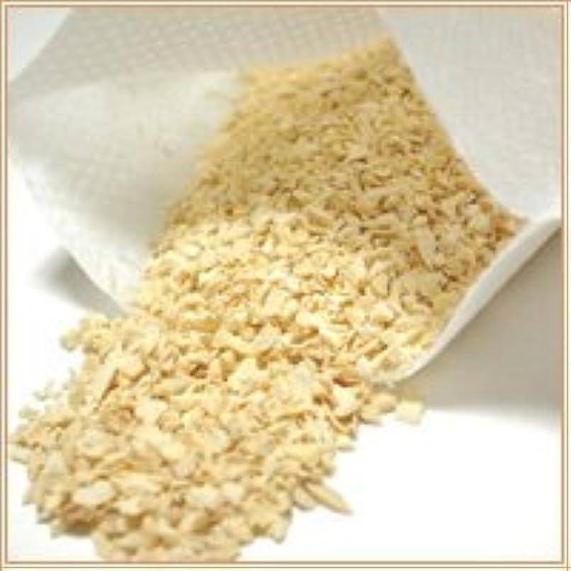圧縮するとてもアレンジ生姜(ショウガ)の湯(15g×10袋)