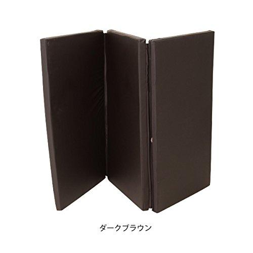 折りたたみマッサージマット (ワイド) 長さ200cm×幅1...