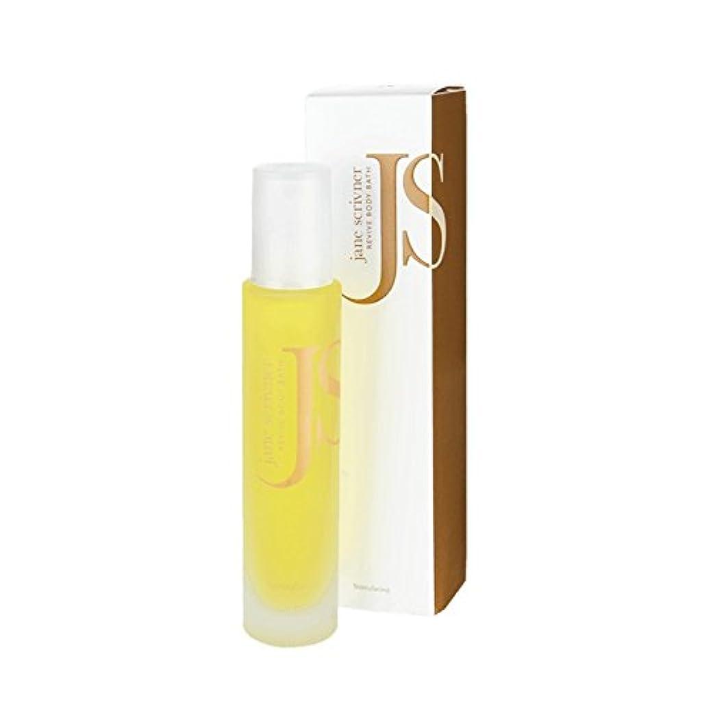 ブラシハーブ木製Jane Scrivner Body Bath Oil Revive 100ml (Pack of 2) - ジェーンScrivnerボディバスオイル100ミリリットルを復活させます (x2) [並行輸入品]