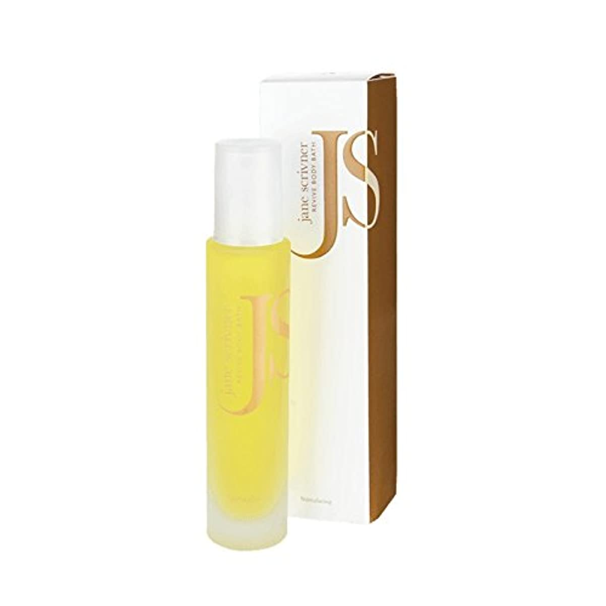 傷つける印刷するくぼみJane Scrivner Body Bath Oil Revive 100ml (Pack of 2) - ジェーンScrivnerボディバスオイル100ミリリットルを復活させます (x2) [並行輸入品]