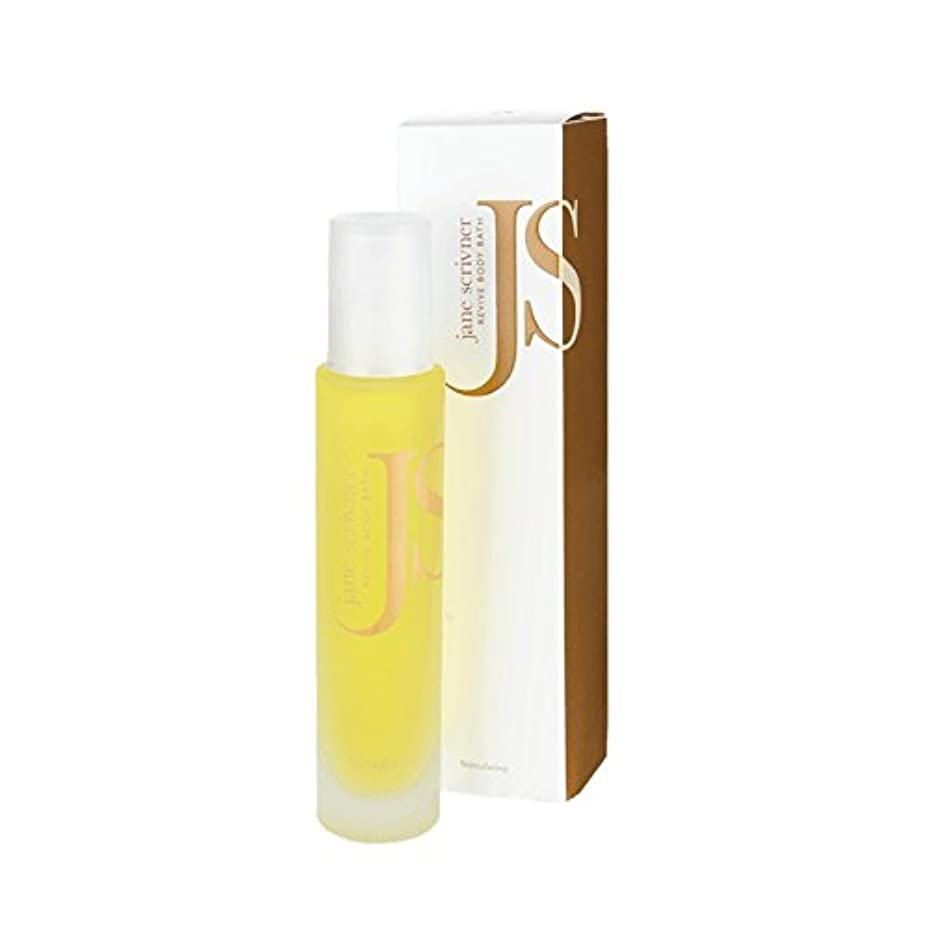 照らすハム悲鳴Jane Scrivner Body Bath Oil Revive 100ml (Pack of 6) - ジェーンScrivnerボディバスオイル100ミリリットルを復活させます (x6) [並行輸入品]