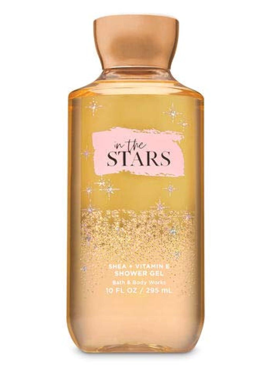 文句を言うコカイン順応性【Bath&Body Works/バス&ボディワークス】 シャワージェル インザスターズ Shower Gel in the Stars 10 fl oz / 295 mL [並行輸入品]