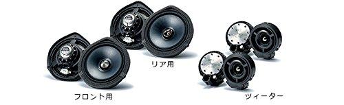 honda ホンダ grace グレイス ハイグレードスピーカーシステム 本体 2017.7〜仕様変更 08A39-1U0-900E