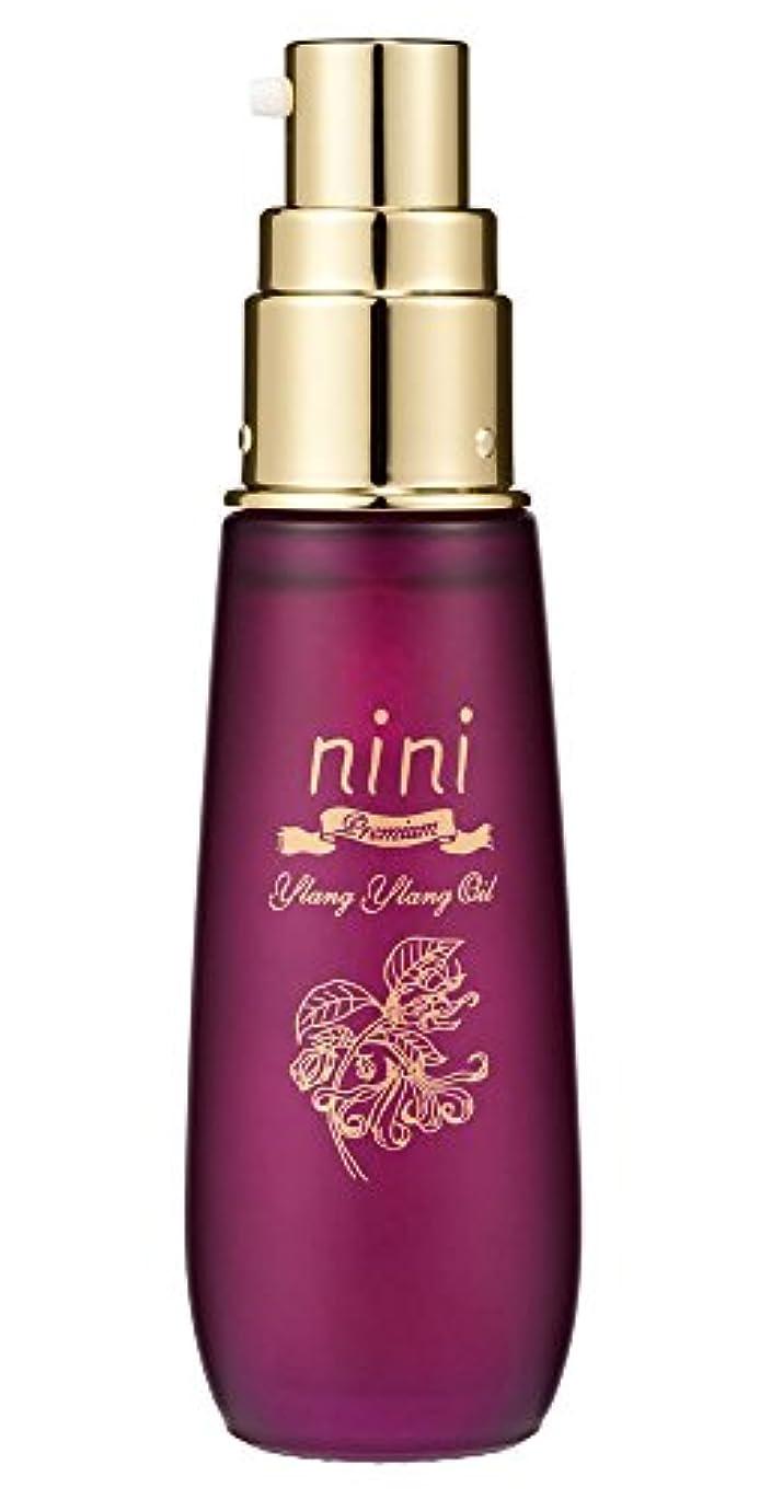 キャンバス通信する明るいnini Premium(ニニ プレミア) イランイランオイル(ホホバオイル?ザクロ種子オイルを配合) 30ml
