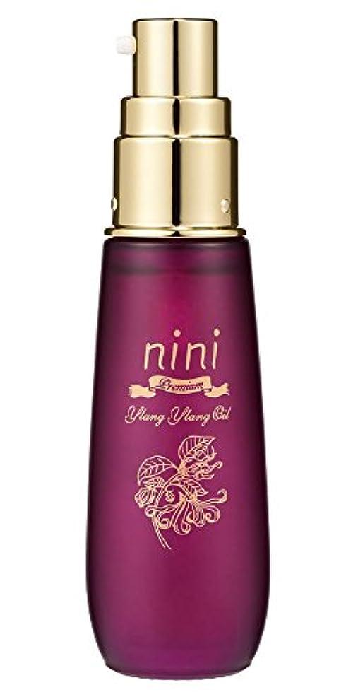 受け皿後方司教nini Premium(ニニ プレミア) イランイランオイル(ホホバオイル?ザクロ種子オイルを配合) 30ml