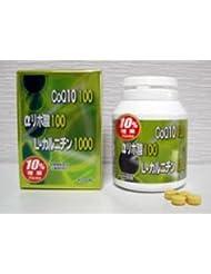 ダイエットサプリ CoQ10+αリポ酸+L-カルニチン 102.96g(390mg×約264粒)