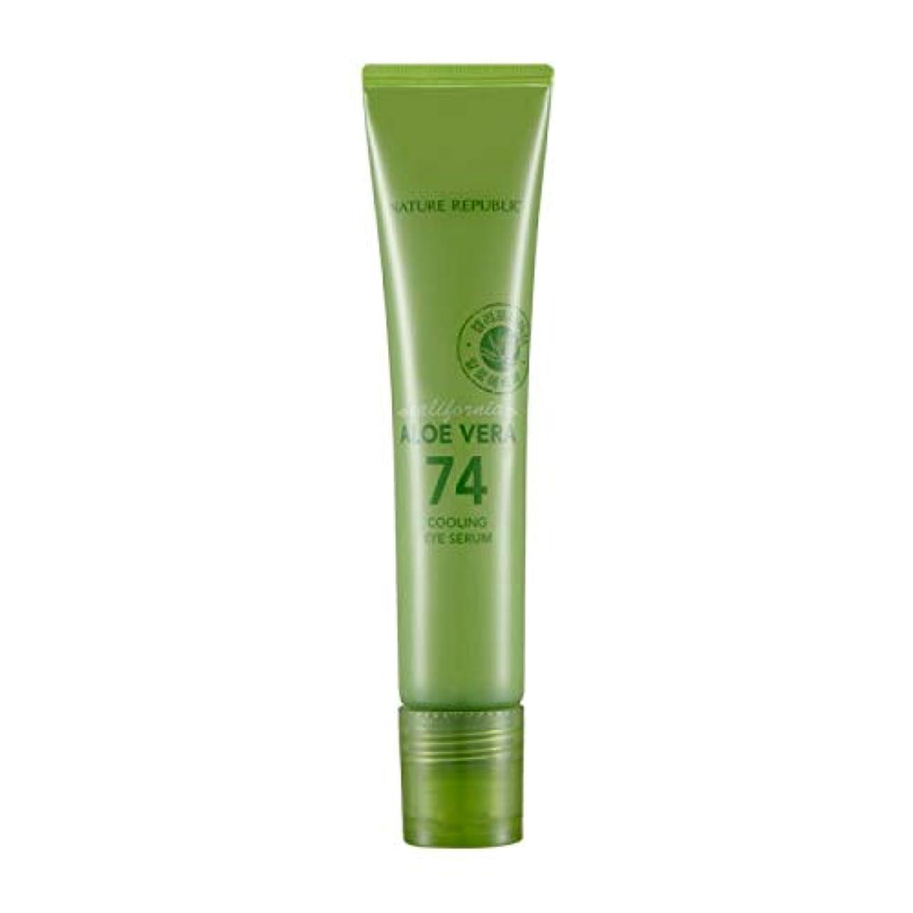 副詞赤依存ネイチャーリパブリック(Nature Republic)カリフォルニアアロエベラ74%クーリングアイセラム 15ml / California Aloe Vera 74 Cooling Eye Serum 15ml ::...