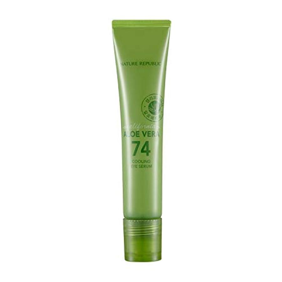 チョコレート有名人先入観ネイチャーリパブリック(Nature Republic)カリフォルニアアロエベラ74%クーリングアイセラム 15ml / California Aloe Vera 74 Cooling Eye Serum 15ml ::...