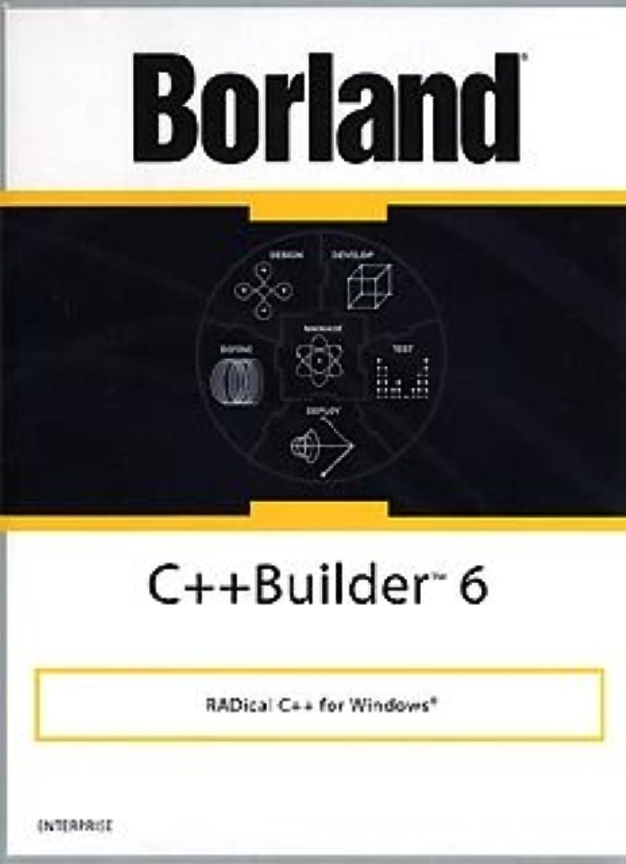 グレートバリアリーフエイリアス秀でるBorland C++Builder 6 Enterprise