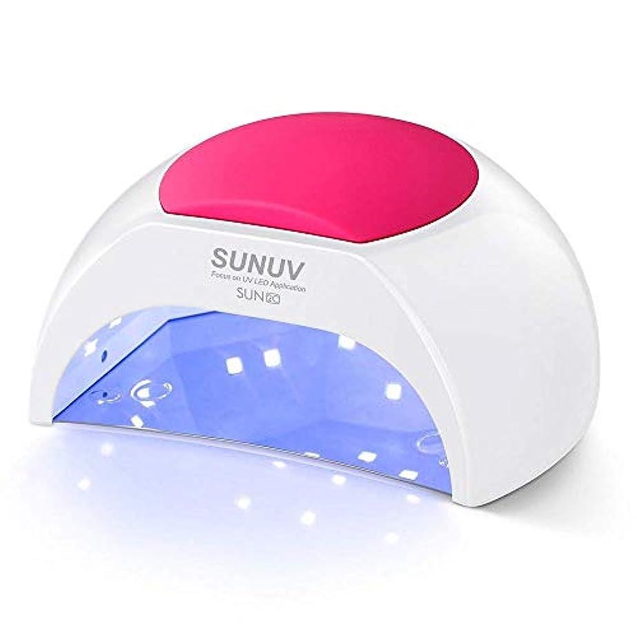 合図熱望する繰り返し48W UVネイルドライヤー、速乾性無痛スマート赤外線誘導ネイルジェルポリッシュ硬化LEDランプ33デュアル光源ビーズ&4タイミング設定