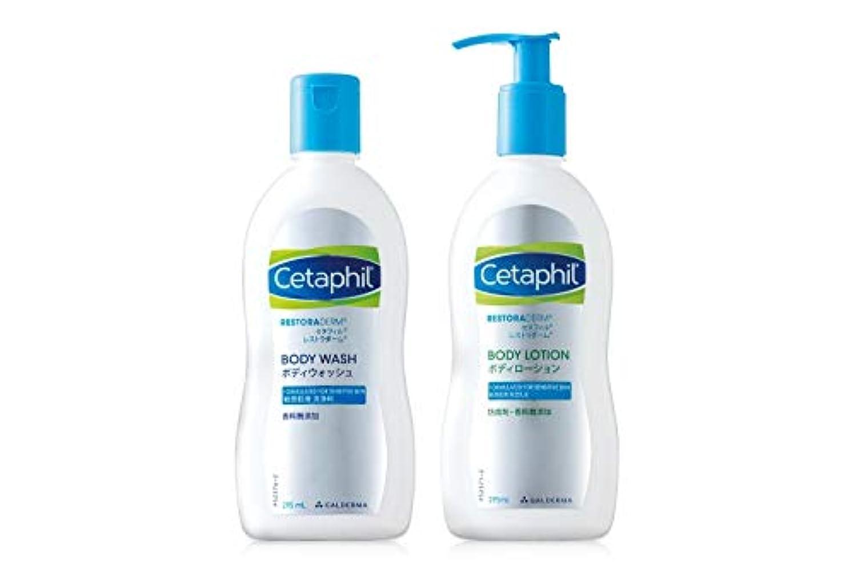 セタフィル Cetaphil ® レストラダーム® ベーシックセット (ボディウォッシュ 295ml / ボディローション 295ml)