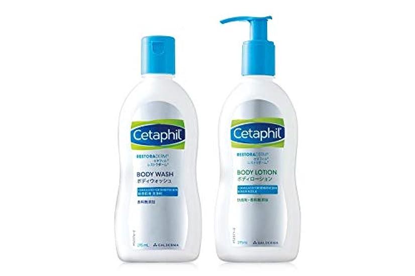 比べるホラー影響セタフィル Cetaphil ® レストラダーム® ベーシックセット (ボディウォッシュ 295ml / ボディローション 295ml)