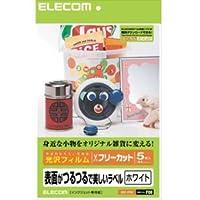 エレコム フリーラベル EDT-FFW 【まとめ 4セット】