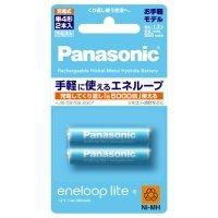 パナソニック 充電式ニッケル水素電池 eneloop lit...