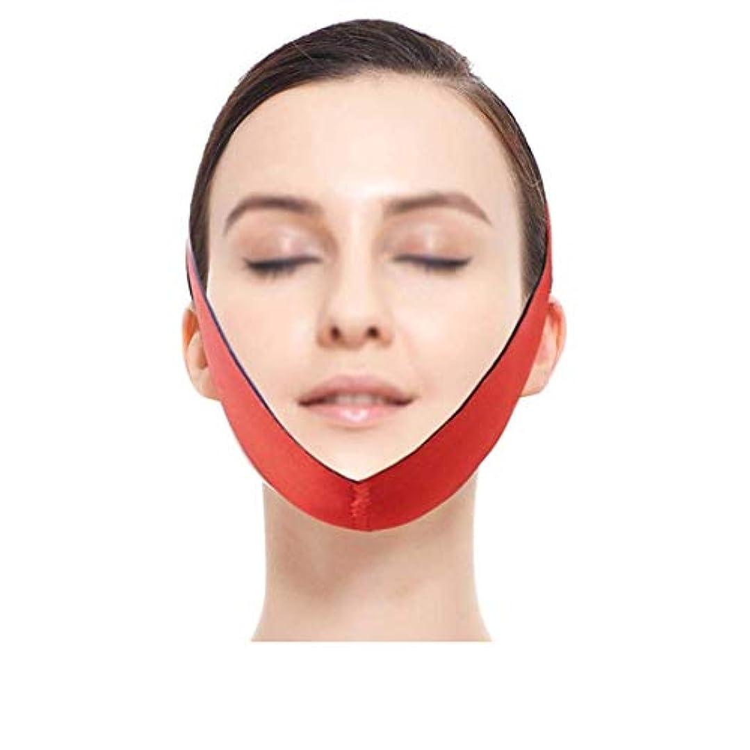 閉じ込める技術彼のHUYYA 女性の顔を持ち上げるベルト、二重あごの減量顔 しわ防止包帯 Vライン頬,Red_X-Large