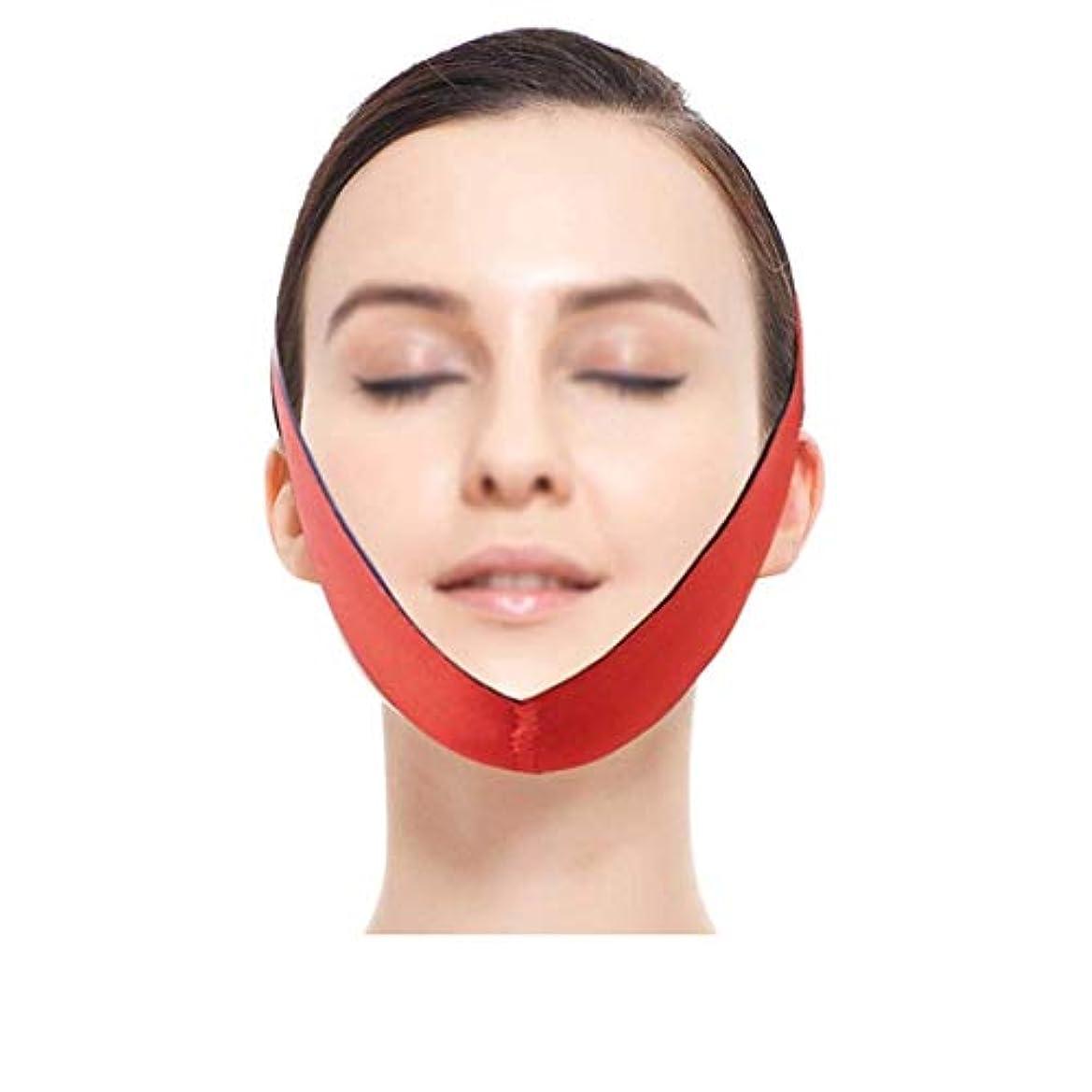 ぜいたくグラマー異常なHUYYA 女性の顔を持ち上げるベルト、二重あごの減量顔 しわ防止包帯 Vライン頬,Red_X-Large