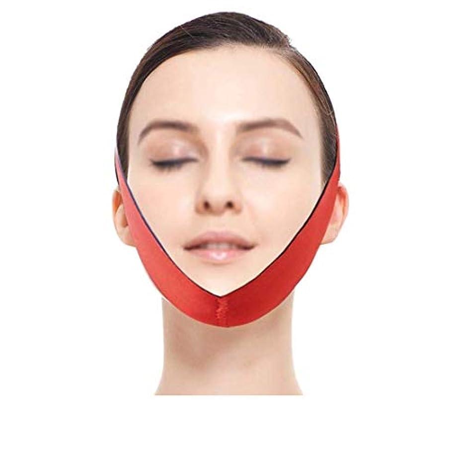 慎重その間ロードされたHUYYA 女性の顔を持ち上げるベルト、二重あごの減量顔 しわ防止包帯 Vライン頬,Red_X-Large