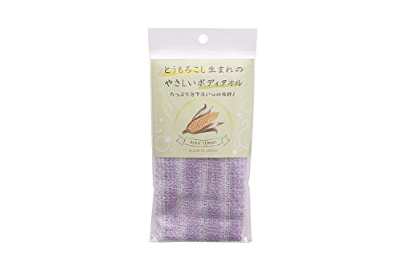 足であることアトミックゼンミ (天然素材)トウモロコシ生まれのボディータオル パープル