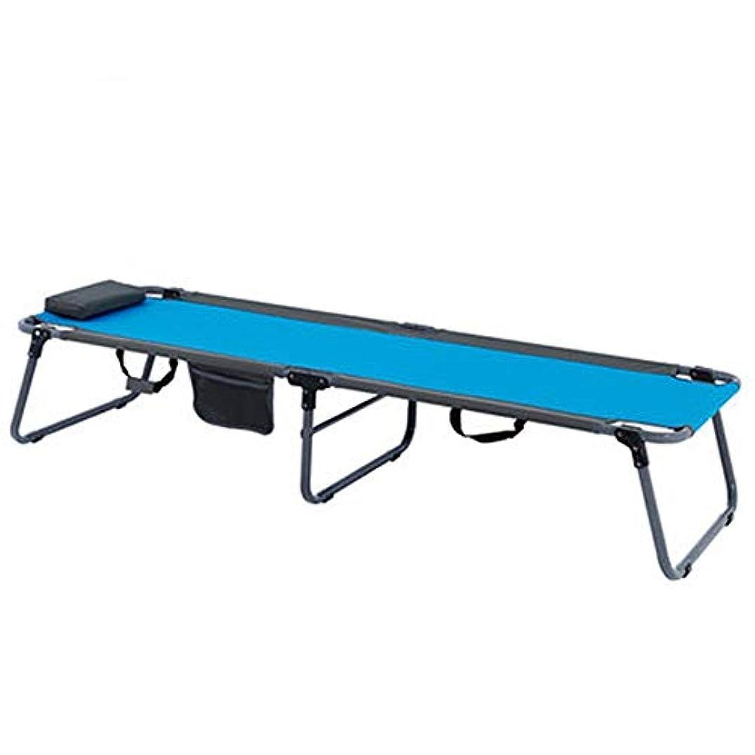 自動ジュース遊具キャンプ折りたたみベッドシングルベッド屋外のシンプルな仮眠ベッドプログレッシブベッド携帯用無料設置土地の職業なし (Color : Blue)