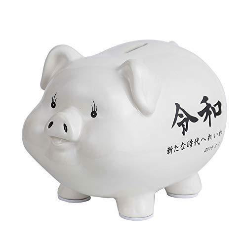 貯金箱 新元号 令和 動物豚の置物 クリエイティブ セラミックート飾り 手作り 記念品
