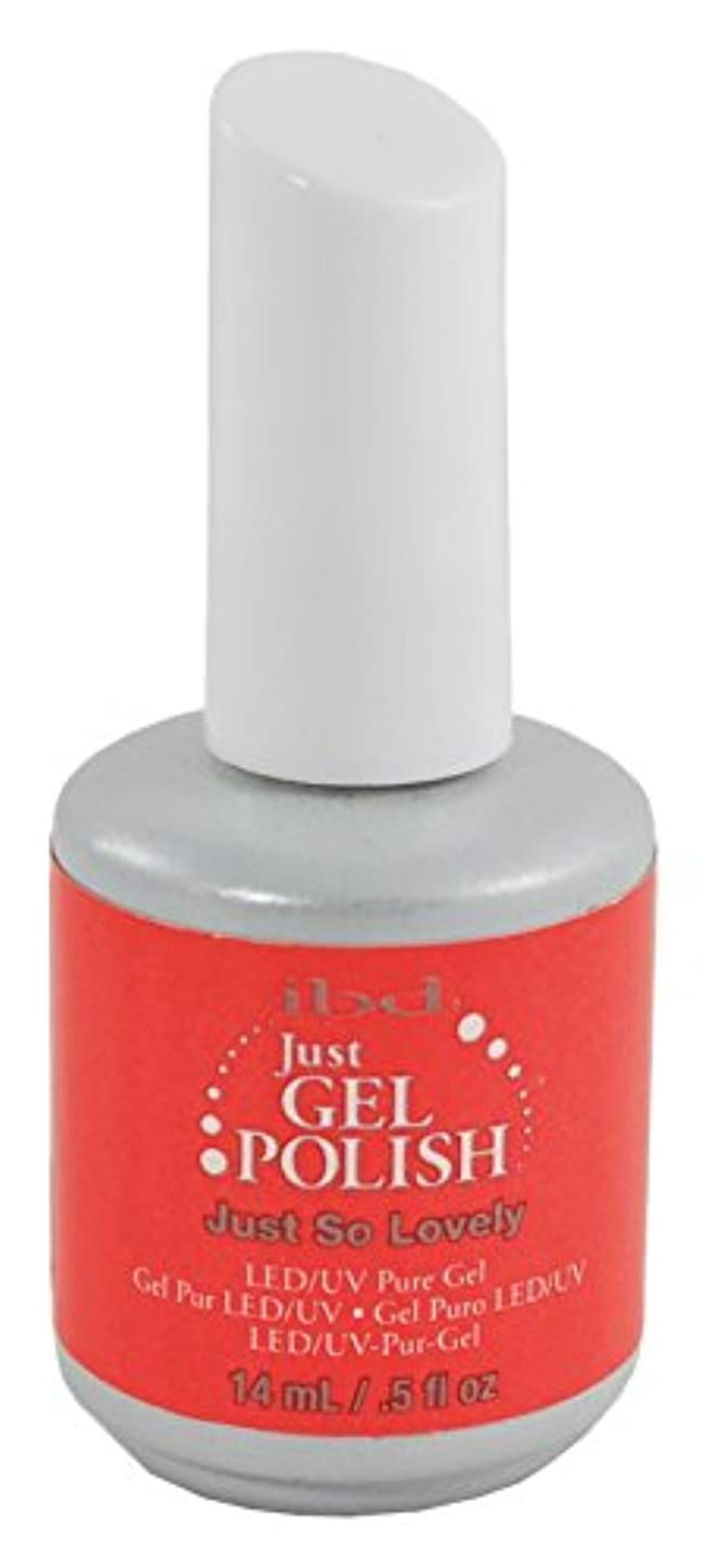漏斗腹痛ドナウ川IBD Just Gel Polish - Just So Lovely - 0.5oz / 14ml