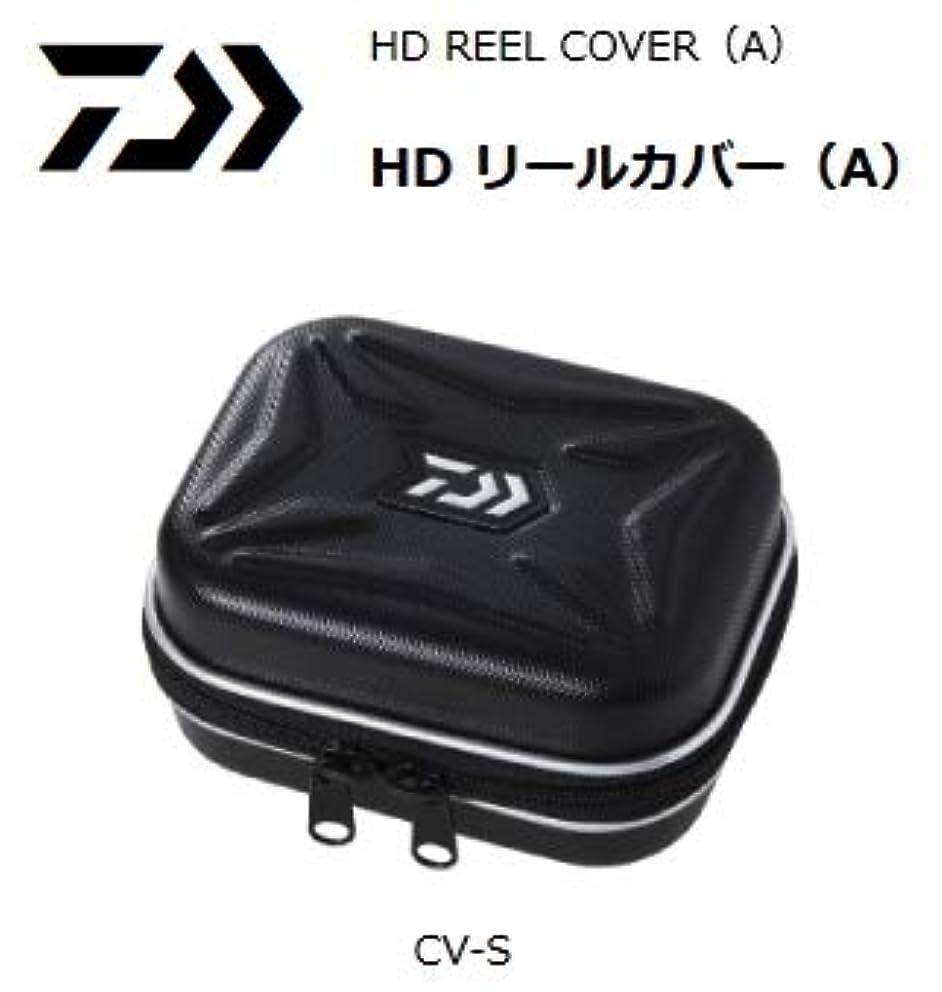 特権セッティング記念碑的なダイワ リールケース HD リールカバー(A) CV-S ブラック